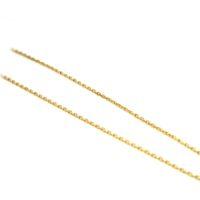 Fino Cordão Cadeado ou Cartier em Ouro 18K - 60 cm